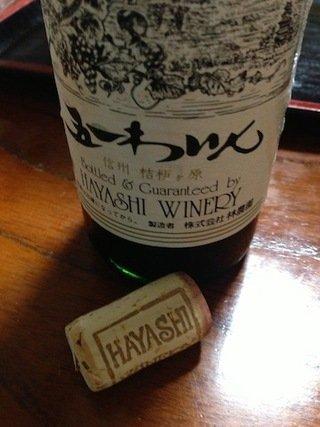 地元松本の「五一ワイン」