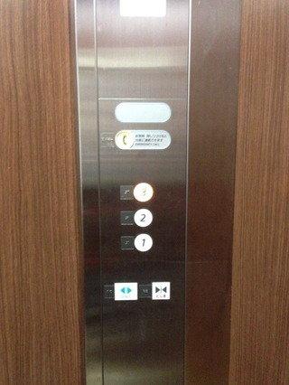 エレベーター操作板