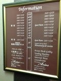 エレベータ内の館内案内板