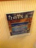部屋におかれた雑誌