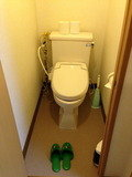 部屋のトイレ内部