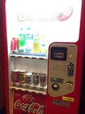 ロビーのソフトドリンク自販機