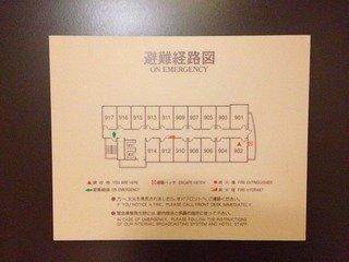 部屋の避難経路図