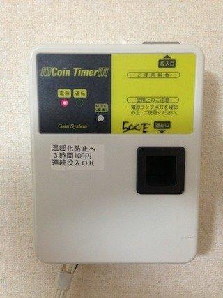 エアコンは3時間100円です。