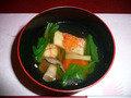 菊華荘の会席料理3