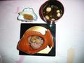 菊華荘の会席料理9