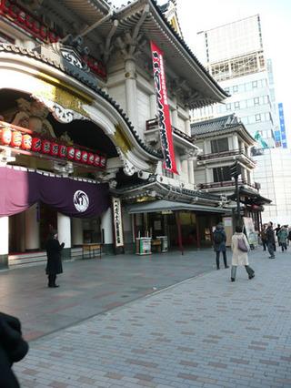 歌舞伎座のすぐ近くです