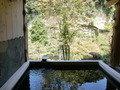 養老渓谷 渓流の宿 福水 露天風呂