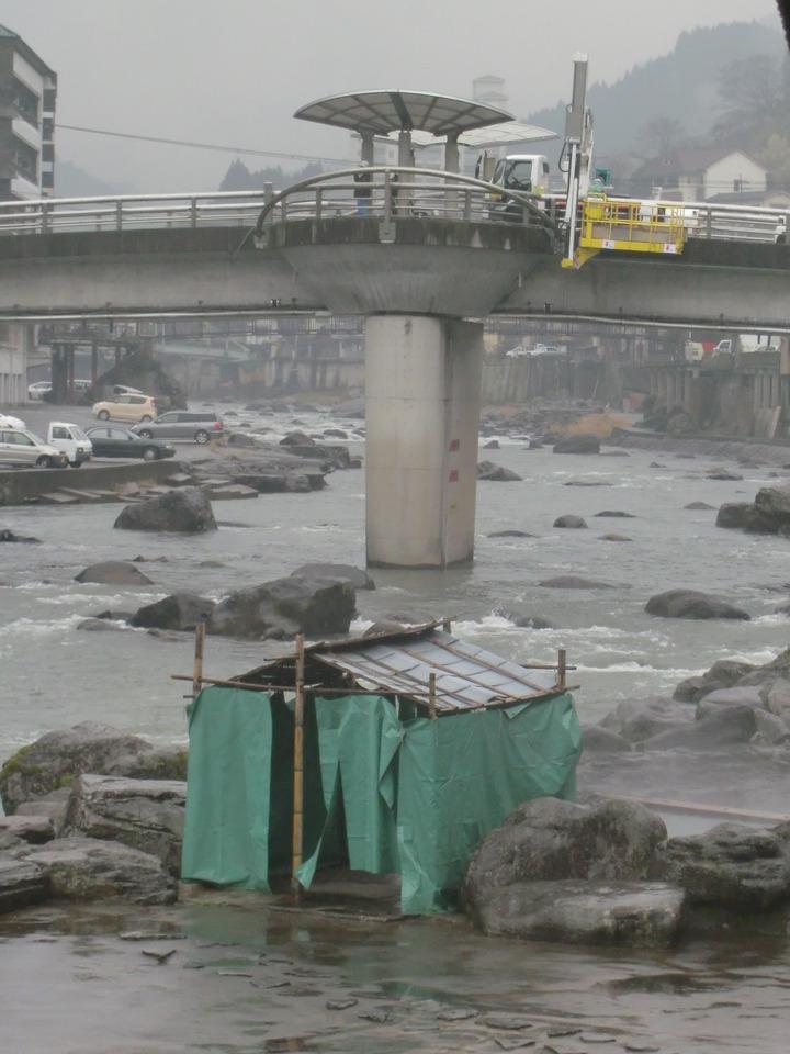 川原の混浴露天風呂/シャレー ...