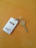 写真クチコミ:部屋の鍵