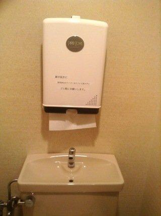 トイレにペーパータオルが