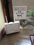 wifiつかえます