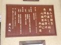 長湯温泉の紹介