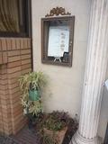 レストラン、ルプルミエのメニュー表示(店の外)