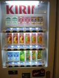 ブリックパックの飲料自販機