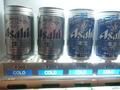 館内の飲料自販機の値段