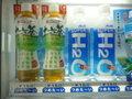 自販機のペットボトル飲料の値段