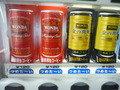 客室階の缶コーヒー類の値段