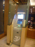 1階ロビー内にはセブン銀行のATMあり