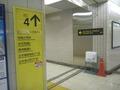 地下鉄駅からホテルに向かう地下道の案内表示