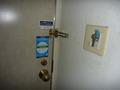部屋の鍵はオートロック、鍵を入れて部屋の電気が点くタイプ