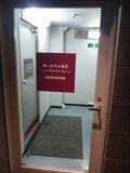 フィットネスクラブや新橋駅に通じる扉
