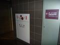 アネックスの地下1階から本館、新橋駅に抜ける道の入り口の目印は消火栓