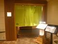 日本料理 明石(2階)