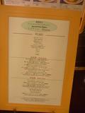 2階レストラン、アンシャンテ:3800円のディナーあり