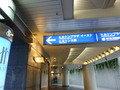西梅田駅に向かう地下道の途中にホテルへの通路があります