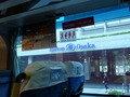 大阪空港行きのバスの車窓からホテルの外観を眺める