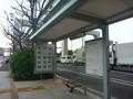癌研有明病院前がバスの最寄り駅のようです