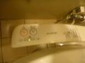 共用シャワートイレはシンプル機能、おしり洗いのみ