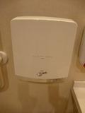 結婚式場前のトイレにはハンドドライヤー設置