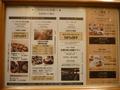 宿泊者には色々とホテル内のレストランでの利用特典あり