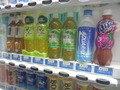 ホテル内の飲料自販機、ペットボトルの値段は高い