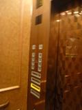 エレベーターの内部です