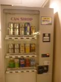 飲料自販機(@客室階)