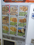 夜食の自販機は500円均一