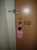 ドアは内側からロックがかけられ、安心です