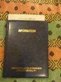 インフォメーションノート