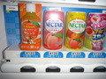 共用スペース内の飲料自販機は全てソフトドリンク