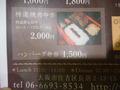ごはんがいい人は焼肉弁当。でも2000円