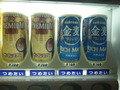 自販機のビール料金