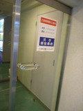 最上階の大浴場入り口