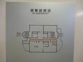 大浴場のある最上階の避難経路図