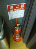 大浴場のフロアの消火器