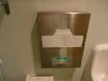 大浴場、脱衣所のトイレの便座カバー(使い捨て)