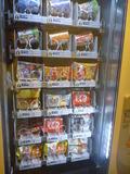 スナック菓子の自販機