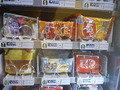スナック菓子(拡大)